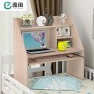 床上書桌大學生宿舍上鋪下鋪電腦桌寢室電腦...