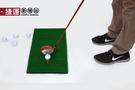 GOLF高爾夫球室內揮桿打擊草皮練習墊