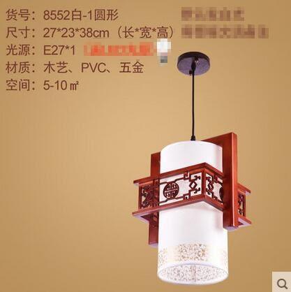 LED中式吊燈單頭餐廳茶樓古典餐吊燈飾方形木藝仿古陽台羊皮吊燈具