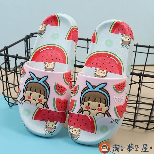 兒童涼拖鞋軟底防滑浴室可愛水果女童拖鞋夏季【淘夢屋】