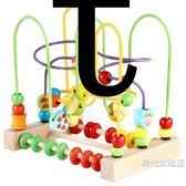 繞珠玩具6-12個月益智兒童1-3周歲男孩大號木制寶寶女孩串珠玩具 中秋烤肉鉅惠