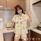 短袖睡衣睡衣女夏季純棉短袖短褲可愛日系夏天兩件套裝薄款開衫大碼家居服 愛丫 免運