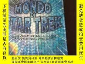 二手書博民逛書店Il罕見mondo di Star Trek(意大利語原版)Y271942 RICHARDS Thomas G