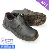 安全鞋.台灣製MIT.魔鬼氈款.工作鋼頭安全鞋.黑色【鞋鞋俱樂部】【121-MIO3813】