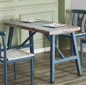 【新北大】✪ G466-1 勝利4尺仿舊實木餐桌(不含餐椅)-18購