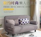 乳膠沙發床可折疊坐臥兩用雙人小戶型多功能家用1.2米客廳單人床 快速出货Q