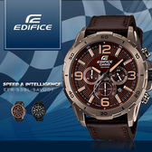 EDIFICE 高科技智慧工藝結晶賽車錶 49mm/EFR-538L-5A/EFR-538L-5AVUDF 現貨 熱賣中!