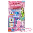 【COCORO樂品】吊掛式大衣外套壓縮袋...