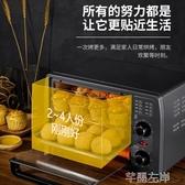 新品乾果機家用食品烘幹機水果蔬菜寵物肉類食物脫水風幹機電烤箱芊墨LX