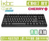 [地瓜球@] ikbc CD87 BT 藍芽 無線 機械式鍵盤 CHERRY 青軸 黑軸