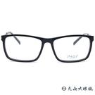 P+US 眼鏡 S1409D (黑-黃)...