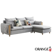【采桔家居】紐約 時尚灰透氣棉麻布L型沙發組合(左&右二向可選)