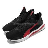 Puma 慢跑鞋 Softride Rift 黑 紅 男鞋 輕量避震 運動鞋 【ACS】 19373302