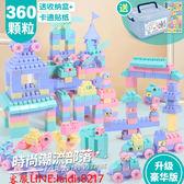 兒童積木拼裝玩具益智大塊大顆粒男孩智力開發塑料女孩寶寶拼插