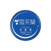 雪芙蘭 滋養霜(30g)【小三美日】
