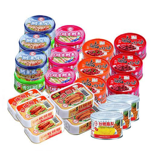 【台糖安心豚】誠意滿點罐頭組(三明治鮪魚/香筍鮪魚/鮪魚片/豬肉醬/紅燒鰻/鳳梨罐)