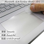 【Ezstick】Microsoft Surface Book 3 15吋 TOUCH PAD 觸控板 保護貼