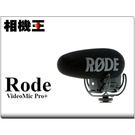 ★相機王★Rode VideoMic Pro+ 指向性收音麥克風