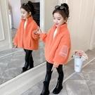 女童短外套秋冬裝2021新款洋氣時髦羊羔...