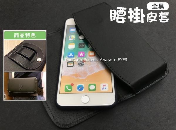 【商務腰掛防消磁】適用 HTC Desire21Pro 20+ Desire20Pro 腰掛皮套橫式皮套手機套袋