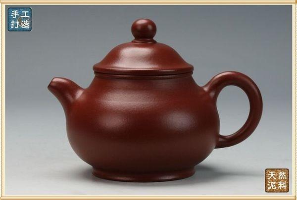 宜興紫砂壺 大紅袍小潘壺