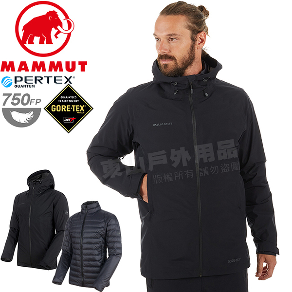 Mammut長毛象 27410-0052黑 男Gore-Tex防水外套 Convey機能雨衣/防風透氣夾克/保暖羽絨衣