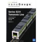 《 Nano Block 迷你積木 》【 列車收藏築系列 】series E231 - nGT-005╭★ JOYBUS玩具百貨