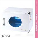 台灣典億 | SY-3580A定時殺菌箱[23524]