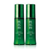 KOSE 純肌粹限時排隊組-純肌粹淨化美容液EX60ml*2