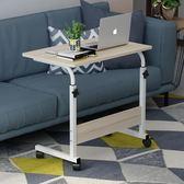 交換禮物-電腦桌懶人床邊筆電桌家用可行動簡約書桌床上升降簡易宜家小桌子WY