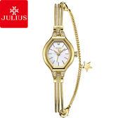 JULIUS 聚利時燦爛星辰唯美鍊式腕錶 金18mm ~JA 1057B ~
