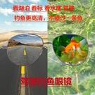 男士開車偏光墨鏡釣魚看水底專用太陽鏡戶外日夜兩用偏光變色眼鏡 快速出貨