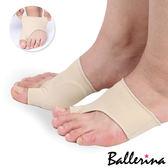 Ballerina-第一代萊卡矽膠拇指保護套(1對入)