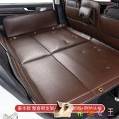 車載床墊后排SUV轎車通用汽車旅行床墊后座非充氣折疊床兒童睡墊 HX6018【花貓女王】