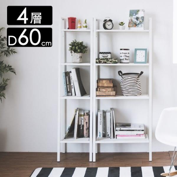 收納櫃 置物架書架【S0058】諾頓A型四層置物架60cm(兩色)  收納專科