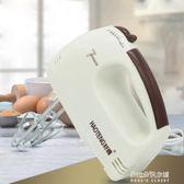 打蛋器電動家用小型迷你型 手動打蛋器打發烘焙打奶油 電動打蛋器  朵拉朵衣櫥