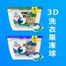 日本 P&G ariel 3D 洗衣果凍...
