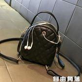 小包包女包2019新款時尚質感手提斜挎包女百搭ins網紅小黑包背包 自由角落