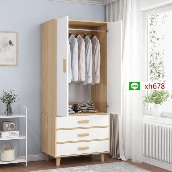衣櫃現代簡約出租房用臥室組裝衣櫥掛衣櫃家用簡易經濟型儲物櫃【頁面價格是訂金價格】