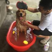 中大型犬皮膚病浴盆拉布拉多狗狗泡澡盆金毛洗澡盆加大加高 花樣年華