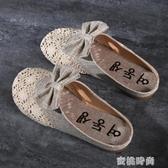2020春夏季韓版新款蕾絲包頭網面半拖鞋平底女亞麻懶人外穿涼拖鞋 『蜜桃時尚』