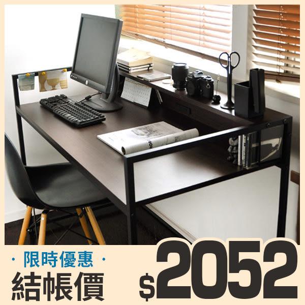 曼德爾高機能電腦桌120cm