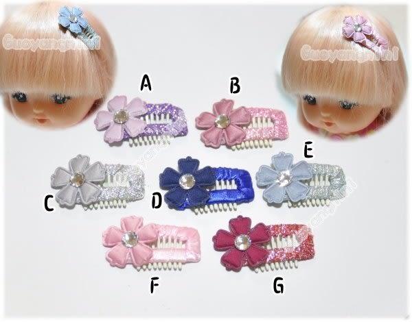 髮夾 手工髮飾 有毛就能夾 小嬰兒 寶寶髮夾 兒童髮飾/汗毛夾/幼兒-毛小孩也可以用-【V3393】