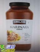 [COSCO代購] W996510 科克蘭 蕃茄義大利麵醬 907 公克 X3 罐