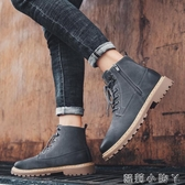 馬丁靴冬季新款男潮百搭中筒皮靴軍靴英倫大黃沙漠高筒工裝靴 蘿莉小腳ㄚ