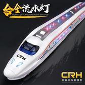 現貨清出 玩具 兒童玩具車大號合金語音高鐵模型和諧號動車地鐵慣性車火車頭玩具 DF 12-04