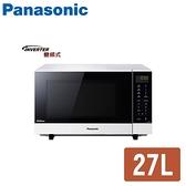 Panasonic國際牌 變頻微電腦微波爐 NN-SF564