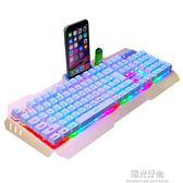 鍵盤有線鍵盤臺式電腦家用遊戲筆記本新盟背光辦公外設 igo陽光好物