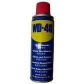 WD-40 萬能防鏽潤滑劑 (6oz)