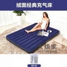 充氣床 單人家用加厚戶外便攜加大折疊懶人氣床雙人充氣床墊T